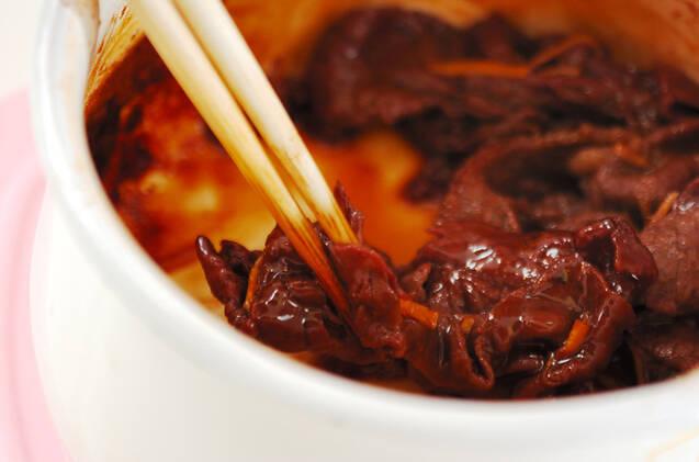 牛肉のしぐれ煮の作り方の手順1