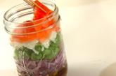 サーモンとモッツァレラのバジルジャーサラダの作り方2