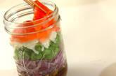 サーモンとモッツァレラのバジルジャーサラダの作り方6