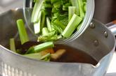 青菜のサッと煮の作り方2