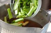 青菜のサッと煮の作り方4