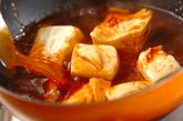 豆腐とアサリのチゲ風ピリ辛丼の作り方1