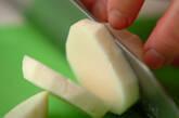 里芋とベーコンのみそ汁の下準備1