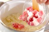 豚肉と豆のカレーグラタンの作り方1