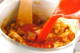 豚肉と豆のカレーグラタンの作り方2