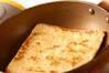 水菜のサラダの作り方の手順6