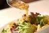 水菜のサラダの作り方の手順8