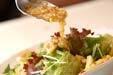 水菜のサラダの作り方8