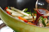 たっぷり根菜のきんぴらの作り方6