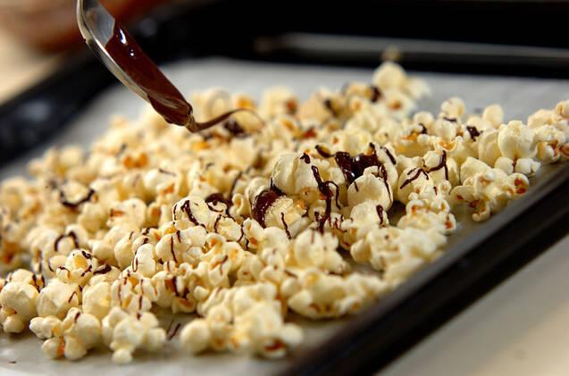 塩チョコポップコーンの作り方の手順3