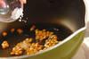 塩チョコポップコーンの作り方の手順2