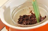 塩チョコポップコーンの下準備1