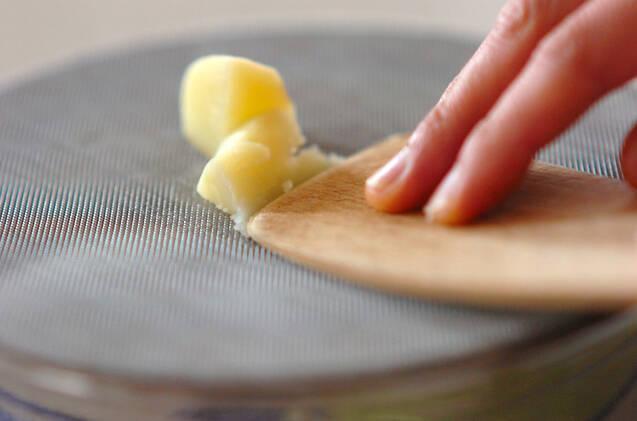 モッツァレラのマッシュポテトの作り方の手順3