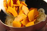 カボチャのポタージュスープの作り方1