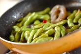 ガーリック枝豆の作り方3