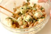 大豆とクリームチーズのゴマサラダの作り方1