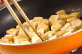 豆腐のバルサミコソテーの作り方3