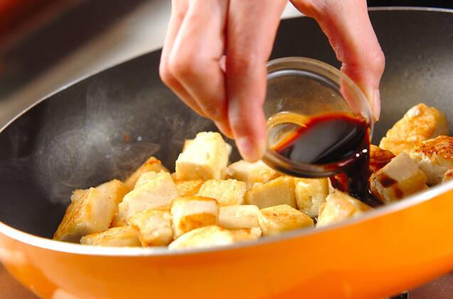 豆腐のバルサミコソテーの作り方の手順4