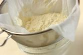 手作りリコッタチーズのタルティーヌの作り方2