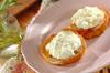 手作りリコッタチーズのタルティーヌ