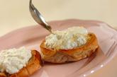 手作りリコッタチーズのタルティーヌの作り方3