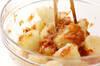 ジャガイモ梅肉和えの作り方の手順4