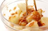 ジャガイモ梅肉和えの作り方2
