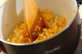 フレッシュコーンの豆乳スープの作り方3