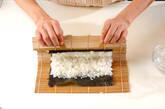 スター寿司の作り方4