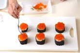 スター寿司の作り方5