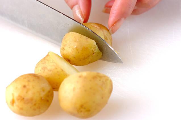 新ジャガアンチョビ炒めの作り方の手順1