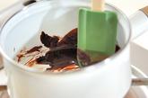 抹茶ココアホットティーの作り方1