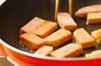 ランチョンミート炒めの作り方4