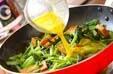 ランチョンミート炒めの作り方5