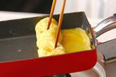 ほうれん草入り卵ロールの作り方3