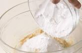 米粉のジンジャーケーキの作り方3