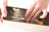 米粉のジンジャーケーキの作り方1