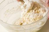 米粉のジンジャーケーキの作り方4