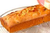 ユズ風味パウンドケーキの作り方12