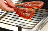 焼きアジのみりん干しの作り方4