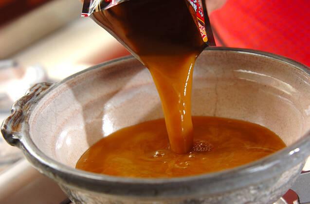 カレー鍋の作り方の手順11