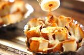 さつま揚げのチーズ焼きの作り方2