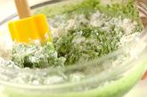 小松菜とレーズンの蒸しケーキの作り方2
