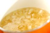 ジャガイモ団子のスープの作り方2
