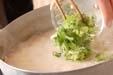 野菜のこっくり粕汁の作り方4