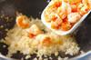 エビチリ丼の作り方の手順7
