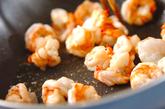 エビチリ丼の作り方1