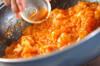 エビチリ丼の作り方の手順8
