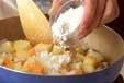 サーモングラタンパイの作り方1