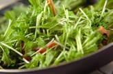 水菜とベーコンのシンプル炒めの作り方3